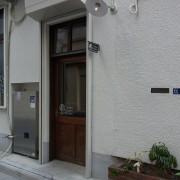 """東京ひかりゲストハウス<span class=""""br"""">台東区蔵前</span>"""