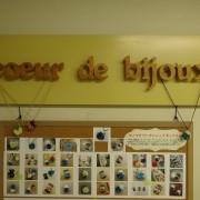 "coeur de bijoux<span class=""br"">台東区柳橋</span>"